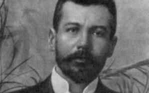 Презентація видання творів Василя Стефаника відбулася в музеї історії міста…