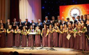 Франківський хор відсвяткував ювілей. ФОТО