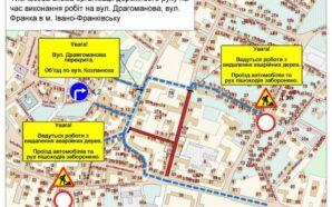Франківську перекрили дві центральні вулиці
