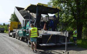 На Надвірнянщині розпочали капітальний ремонт дороги. ФОТО