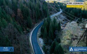 На Прикарпатті розпочали ремонт дороги Долина-Хуст. ФОТО