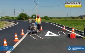 На Калущині ремонтують Дорогу Н-10 Стрий – Мамалига.ФОТО