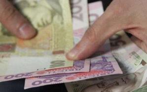 Календар перерахунку пенсій: наскільки зростуть виплати до кінця року