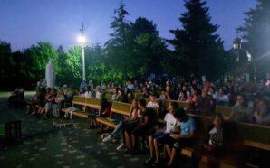 На Прикарпатті запрацював християнський кінотеатр під відкритим небом