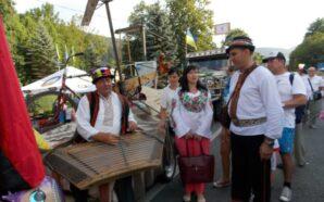 Івано-Франківщина: Яремче запрошує на Другий відкритий гуцульський карнавал та День…