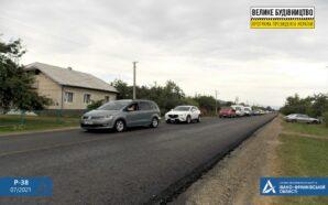 """Дорожники почали ремонт автошляху """"Богородчани – Гута"""""""