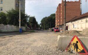 Одну з вулиць Коломиї цьогоріч відремонтують