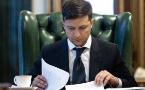Зеленський заснував відзнаку «Національна легенда України»