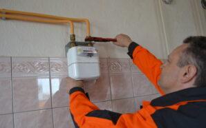 Споживачі без газових лічильників будуть відключені від газопостачання – Міненерго