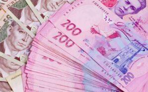 Відомо де на Прикарпатті боргують зарплати працівникам