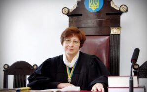 Суддю Івано-Франківського апеляційного суду звільнили з посади