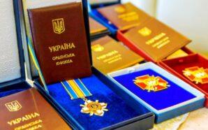 Три ордени та чотири почесних звання: Зеленський відзначив прикарпатців