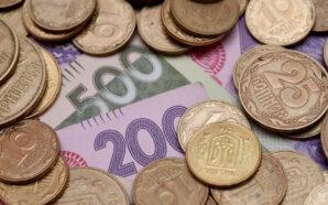 Уряд змінив нормативи для отримання субсидій: що змінилося