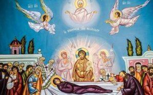 Успіння Пресвятої Богородиці: що не можна робити 28 серпня