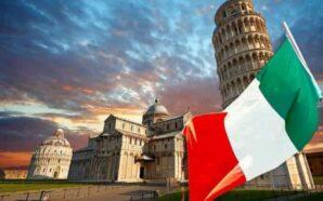 Італія дозволила в'їзд вакцинованим українцям