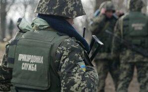 Україна забороняє в'їзд автомобілям на придністровських номерах